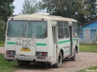 Псков. ПАЗ-32054 аа226