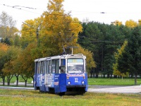 71-605А (КТМ-5А) №32