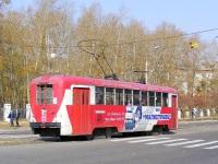 Комсомольск-на-Амуре. РВЗ-6М2 №05