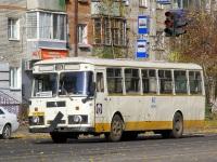 Комсомольск-на-Амуре. ЛиАЗ-677МБ ка230
