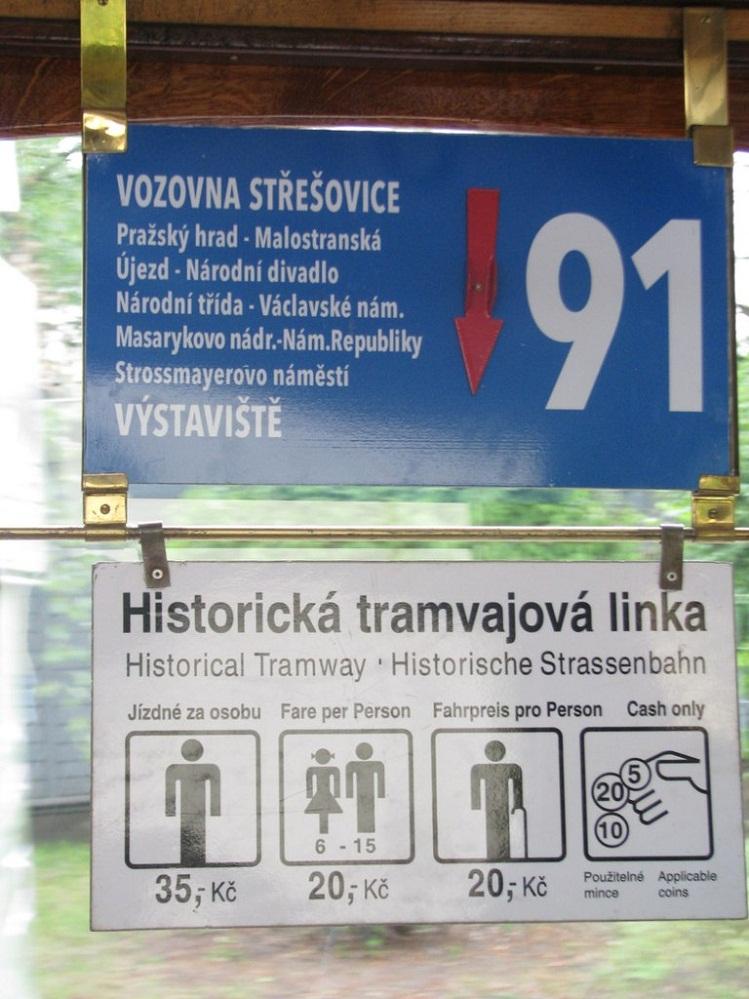 Прага. Табличка 91 маршрута