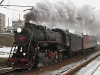 Москва. Л-2331