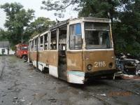 Николаев. 71-605 (КТМ-5) №2116