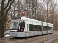 Москва. 71-414 №3553