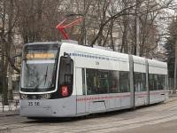 Москва. 71-414 №3556