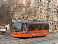 Москва. 71-623-02 (КТМ-23) №4610