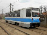 71-608К (КТМ-8) №2131