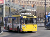 Хабаровск. БТЗ-5276 №216