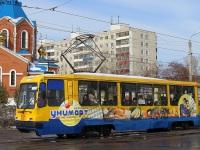 Комсомольск-на-Амуре. 71-134К (ЛМ-99К) №101
