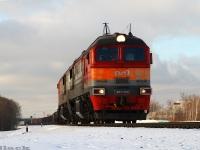 Москва. 2М62У-0026