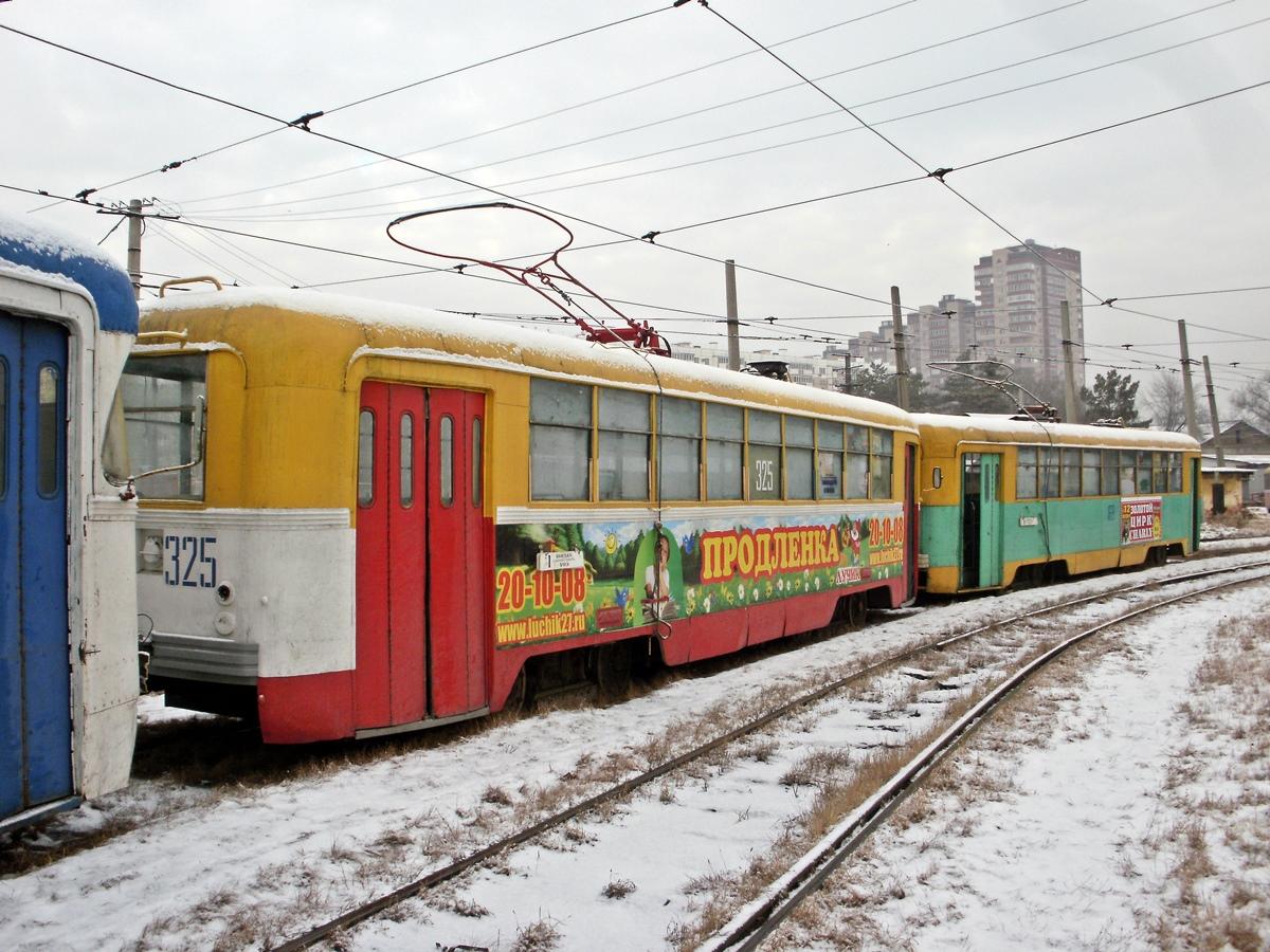 Хабаровск. РВЗ-6М2 №325, РВЗ-6М2 №169