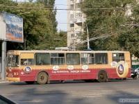 Одесса. ЗиУ-682Г00 №2003