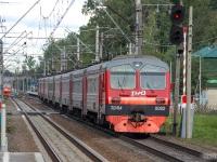 Санкт-Петербург. ЭД4М-0082