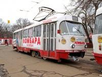 Одесса. Tatra T3SU №2972