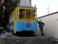 Киев. 2М №919