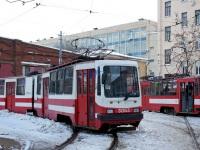 ЛВС-86К-М №3063