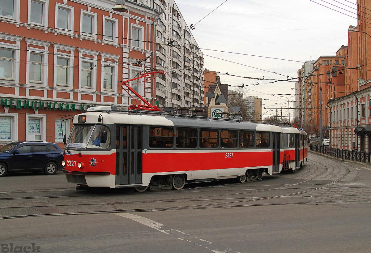 Москва. Tatra T3 (МТТА-2) №2327