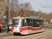 Москва. 71-153 (ЛМ-2008) №5901