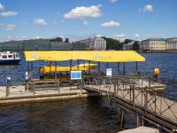 Санкт-Петербург. Понтон с остановочным павильоном «Медный Всадник»