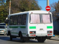 Таганрог. ПАЗ-32054 т492оу