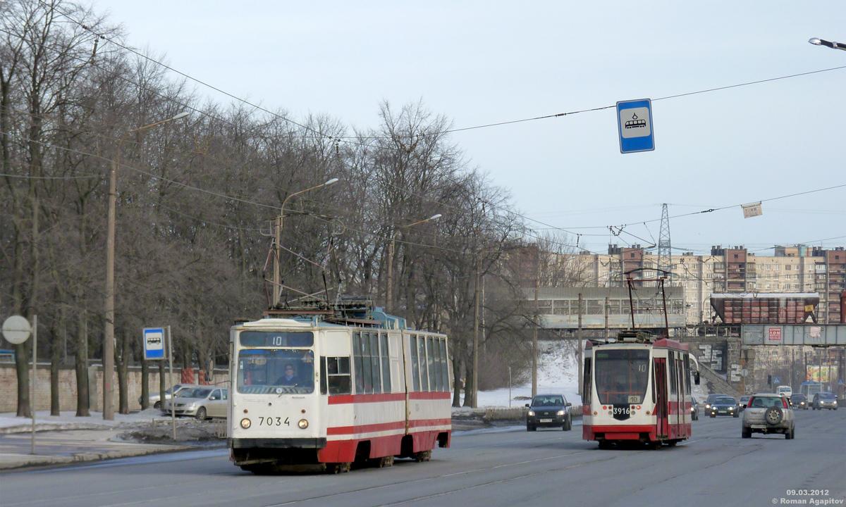 Санкт-Петербург. ЛВС-86К №7034