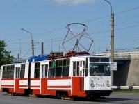 Санкт-Петербург. ЛВС-86К №7040