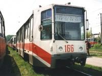 Новокузнецк. 71-608К (КТМ-8) №166