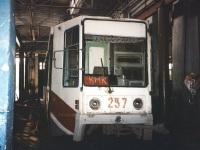 Новокузнецк. 71-608К (КТМ-8) №257