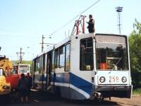 Новокузнецк. 71-608К (КТМ-8) №259