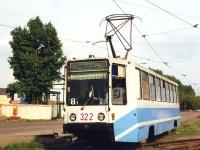 Новокузнецк. 71-608К (КТМ-8) №322