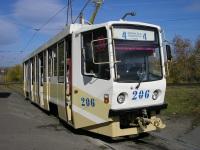 Новокузнецк. 71-608КМ (КТМ-8М) №206