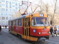 Москва. Tatra T3 (МТТЧ) №1366