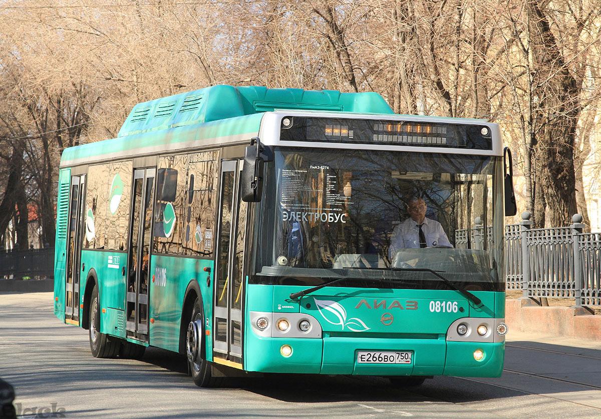 Москва. ЛиАЗ-6274 е266во