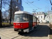 Москва. Tatra T3 (МТТА-2) №2314