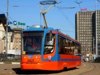 Москва. 71-623-02 (КТМ-23) №5621