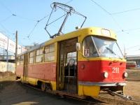 Тверь. Tatra T3SU №211