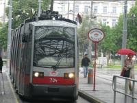 Вена. Siemens ULF-B1 №704