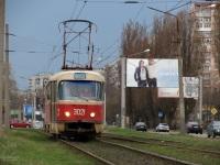 Харьков. Tatra T3SU №3021