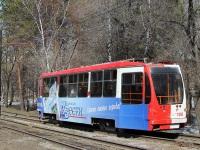 Хабаровск. 71-134А (ЛМ-99АВН) №108