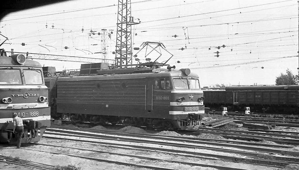 Иркутск. ВЛ10-1868, ВЛ10-1888