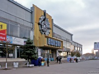 Николаев. Здание пассажирского железнодорожного вокзала (вид с Привокзальной площади)