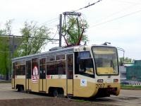 Москва. 71-619К (КТМ-19К) №2017