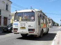 Елец. ПАЗ-32054 аа926