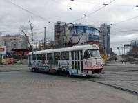 Екатеринбург. Tatra T3 (двухдверная) №473