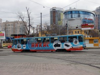 Екатеринбург. 71-402 №806