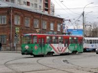 Екатеринбург. 71-402 №812
