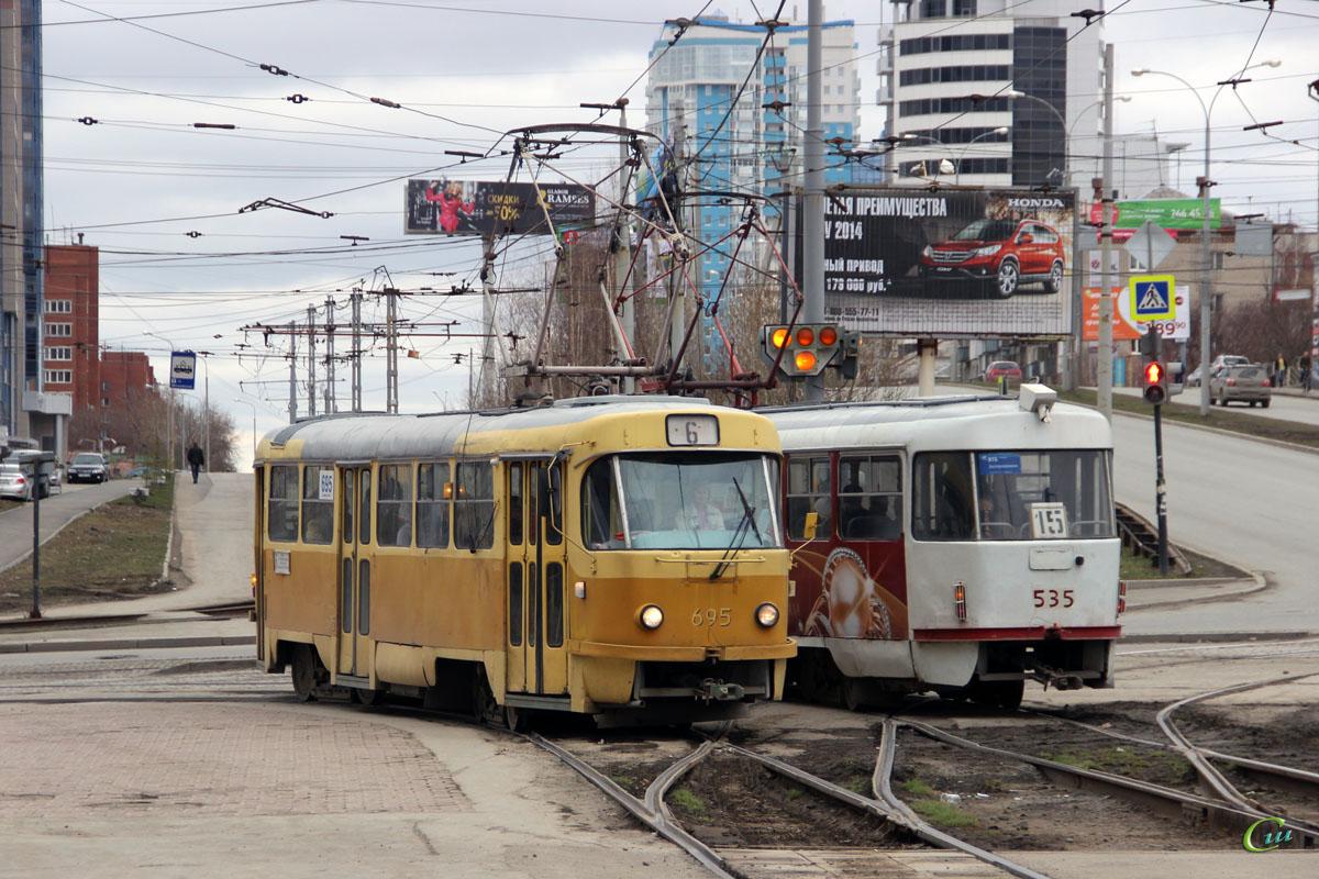 Екатеринбург. Tatra T3SU №535, Tatra T3SU №695