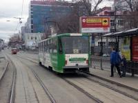 Екатеринбург. Tatra T6B5 (Tatra T3M) №739