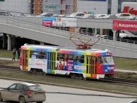 Екатеринбург. Tatra T3SU №683