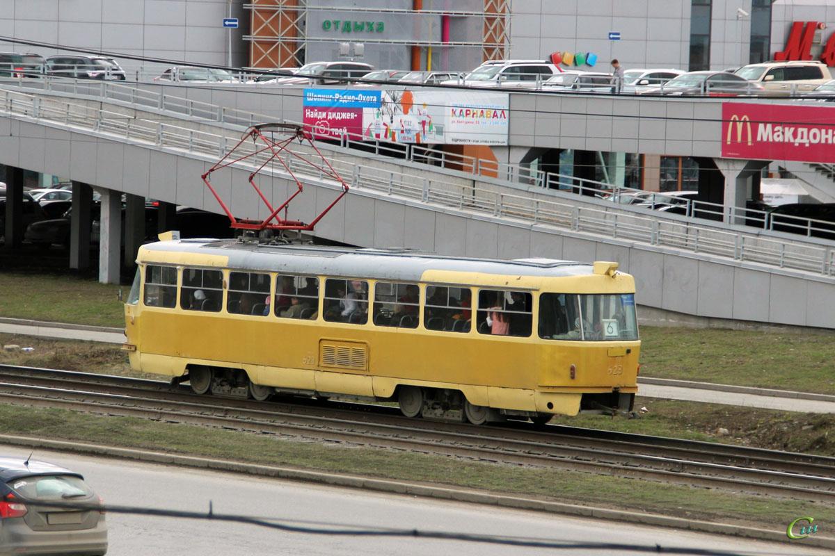 Екатеринбург. Tatra T3 (двухдверная) №623